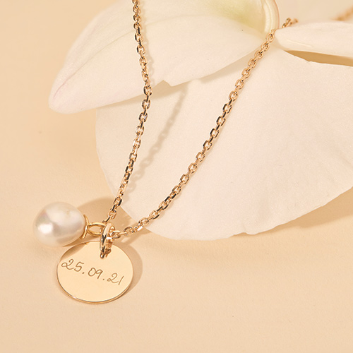 Fokus auf… Perlen. Merci Maman Materialien und ihre Bedeutung.